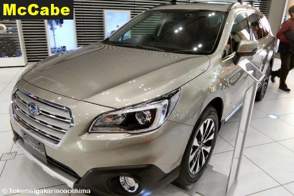 Dublin Toyota Service >> Subaru Outback 2015 onwards Towbar - McCabe - The Towbar ...