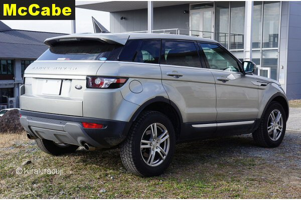 Land Rover Evoque 5 Dr 2012 onwards Roof Rack System